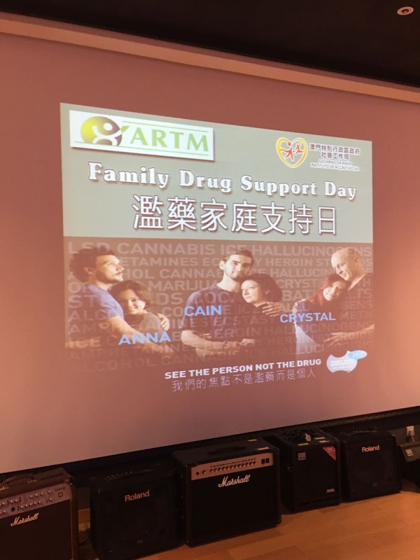 Macau FDS Day 2017   3