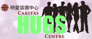 Caritas Hugs Centre